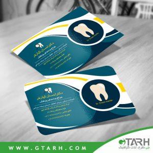 طرح کارت ویزیت دندان پزشک