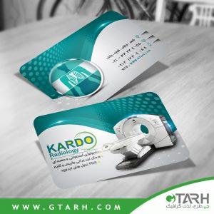 کارت ویزیت رادیولوژی