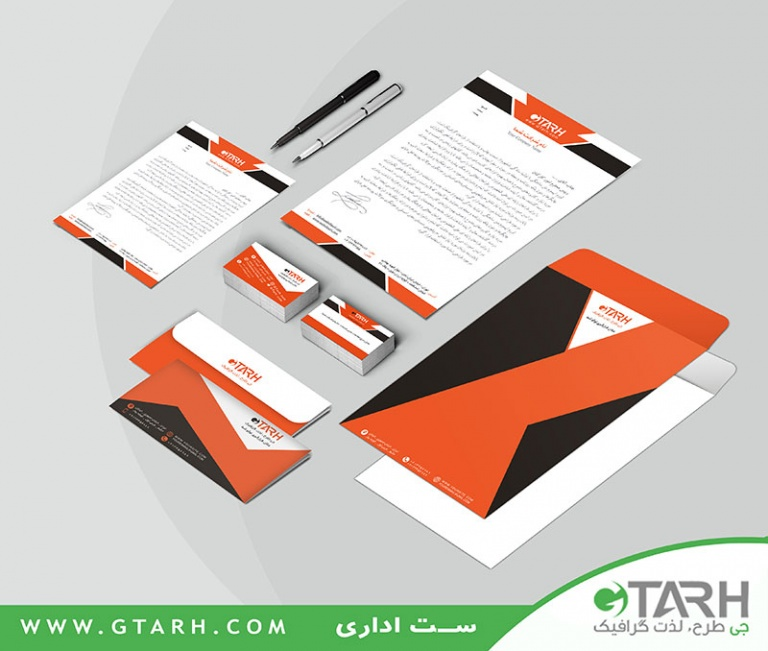 طراحی اوراق اداری