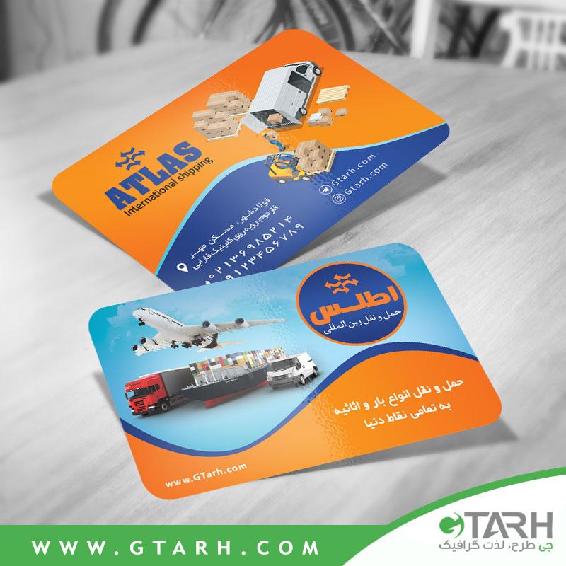 طرح کارت ویزیت حمل و نقل